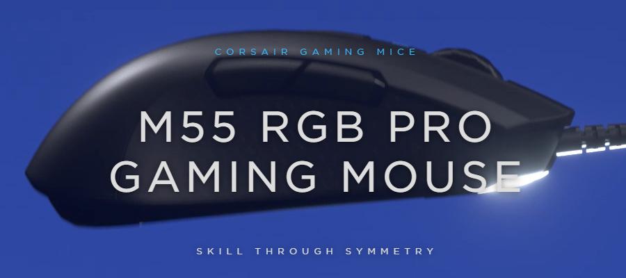 รีวิว Corsair M55 RGB Pro Gaming Mouse เม้าส์เรียบๆ แต่แฝงไปด้วยประสิทธิภาพ