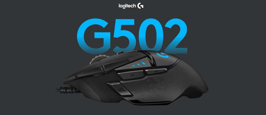 G502 HERO เมาส์เกมมิ่งประสิทธิภาพสูงจาก Logitech
